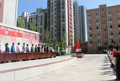 宝鸡市渭滨区职业教育中心