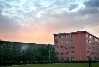 陕西三和学院(陕西三和职业中等专业学校)
