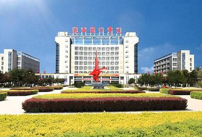 陕西国防工业职业技术学院