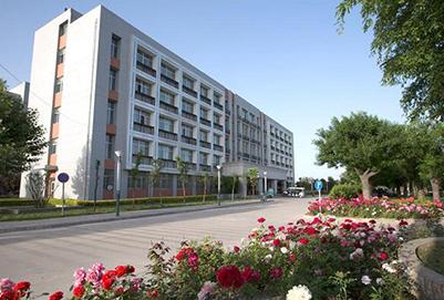 渭南职业技术学院