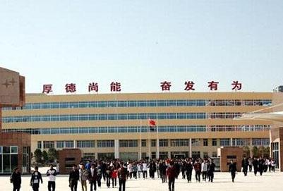 铜川职业技术学院