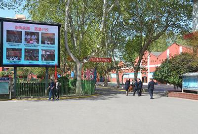 陕西建设技师学院(陕西省建筑工程学校)