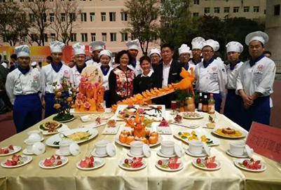 陕西旅游烹饪职业学院
