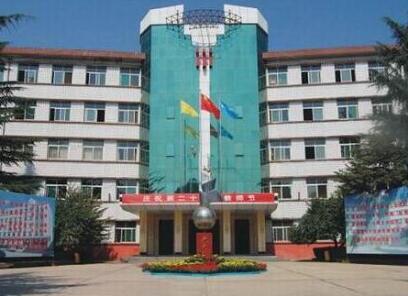 陕西铜川工业技师学院